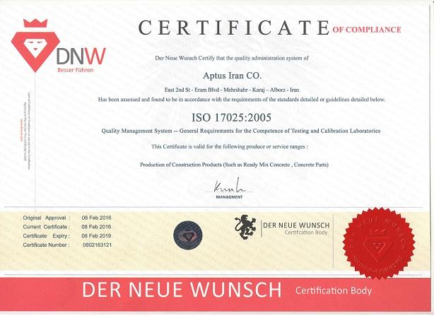 اخذ گواهینامه تایید صلاحیت استاندارد ISO 17025 از DNW آلمان