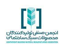 انتصاب دکتر شهریار ظهوری به عنوان یکی از اعضاء هئیت مدیره ..