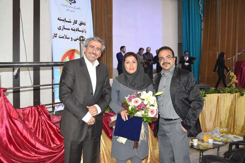 مراسم بزرگداشت روز جهانی ایمنی و بهداشت حرفه ای استان البرز  برگزار شد.