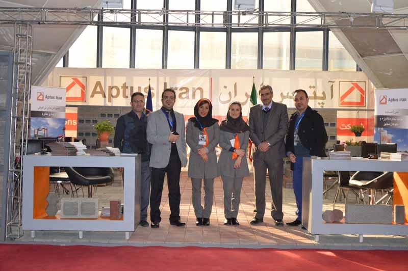 افتتاح هشتمین نمایشگاه سیمان ، بتن و ماشین آلات وابسته