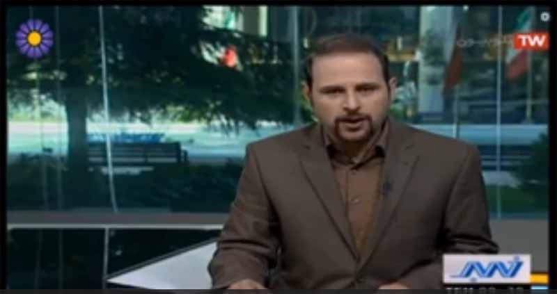 بازتاب تولید محصولات دانش بنیان (بتن نانویی)  شرکت آپتوس ایران در شبکه های بین المللی ایران
